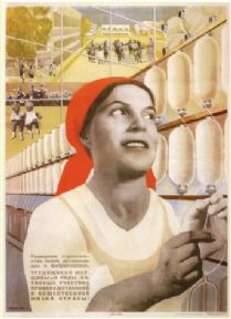 Vintage Russian poster - Women workers 1933